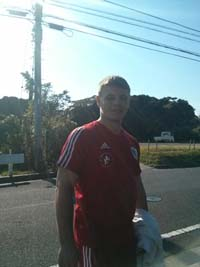 Max in Japan